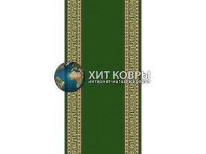 Кремлевка 5463 зеленый