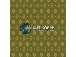 ковровое покрытие 3